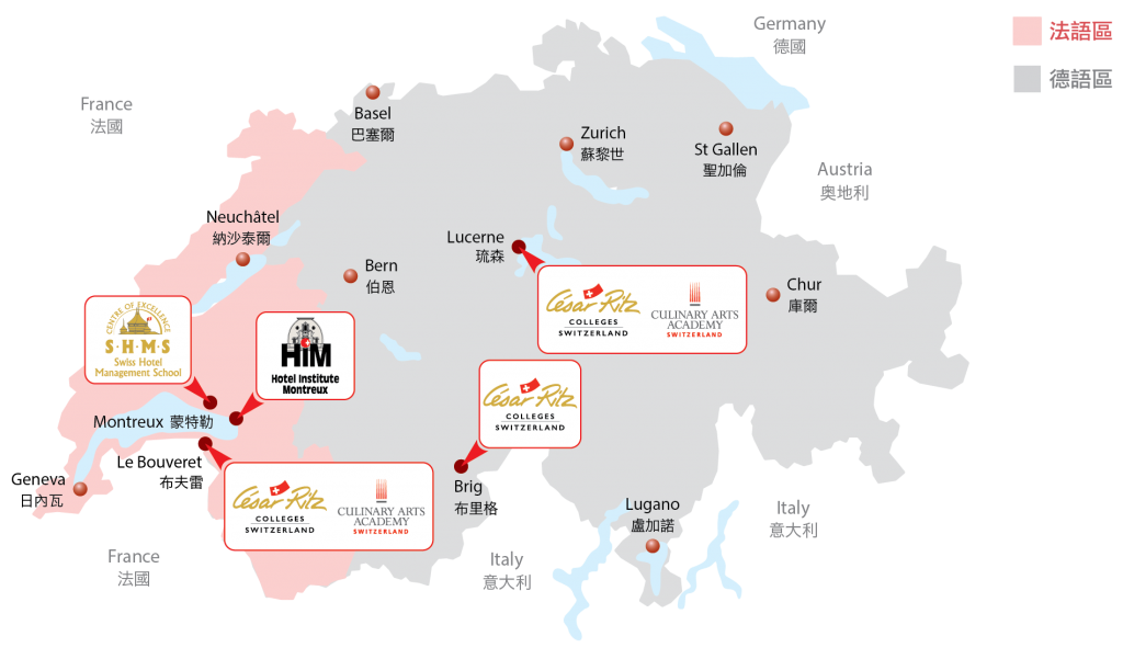 Map-SEG_member_schools